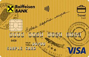 Какие кредитные карты бывают