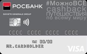 открытие банк рефинансирование кредитов рассчитать