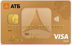 Оформить кредитную карту балтийского банка