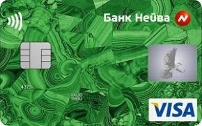 Кредитная карта с 18 лет без отказа тюмень