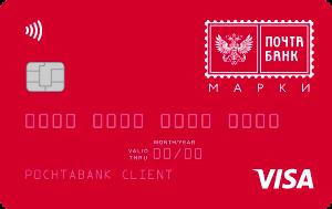Как отправить заявку на кредит в россельхозбанке онлайн