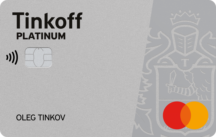кредитная карта киров без справок