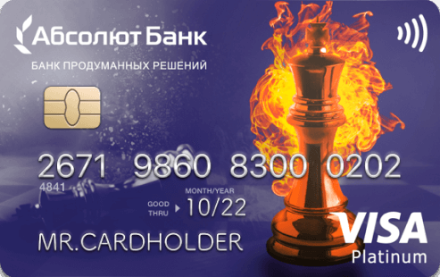 Кредитная карта «Visa Rewards»