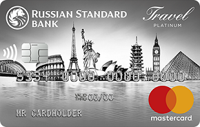 RSB Travel Platinum от