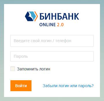 Ипотечный кредит в узбекистане 2020