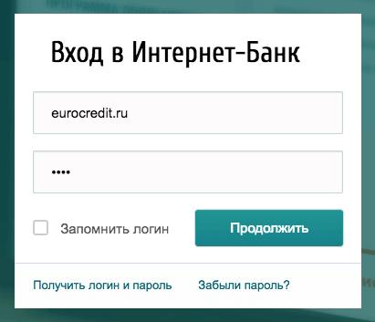 Скачать приложение интернет банк запсибкомбанк скачать бесплатно программа баз данных