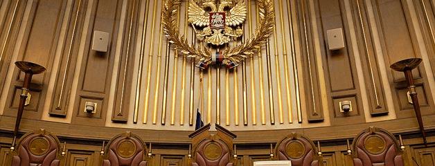 Жалоба на банк в Верховный суд РФ