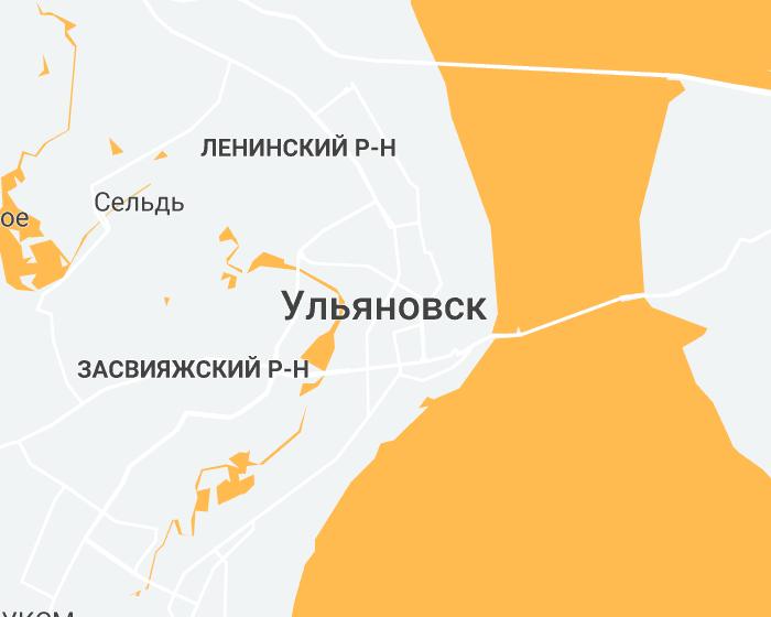 Средняя зарплата в Ульяновске в 2019 году