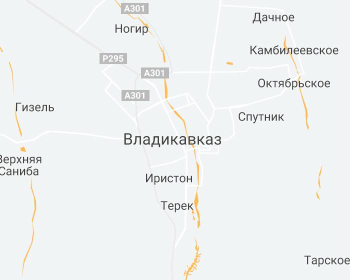 Средняя зарплата во Владикавказе в 2019 году