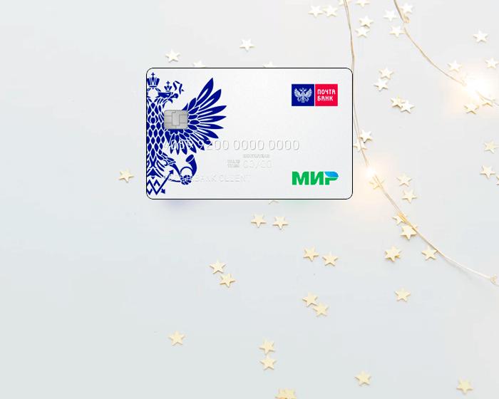 Банки партнеры Почта Банка