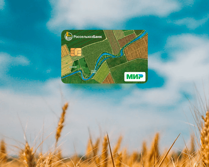 Банки партнеры Россельхозбанка