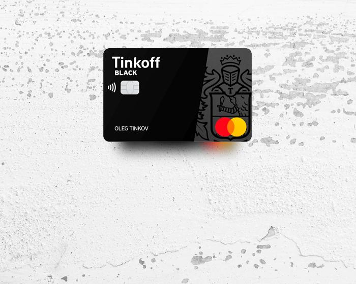 Банки партнеры Тинькофф Банка
