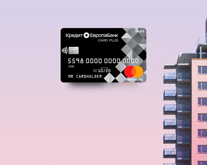 назначение платежа по договору займа