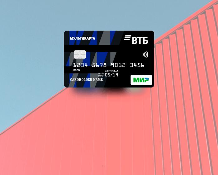 какую кредитную карту лучше оформить форум