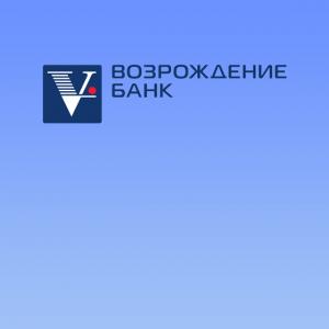 Расчётно-кассовое обслуживание в банке «Возрождение»