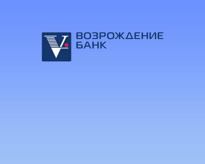рассчитать ипотеку в банке возрождение займ без отказа на карту мгновенно круглосуточно