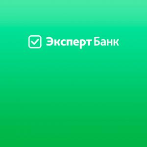 Расчетно-кассовое обслуживание в Эксперт Банке