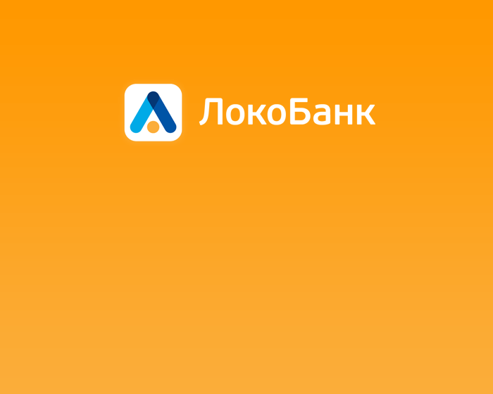 Расчетный счет в Локо-Банке для ИП и ООО: тарифы на РКО и отзывы