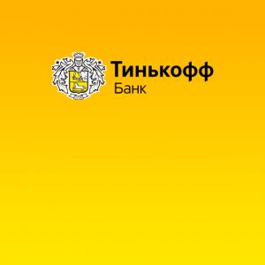 Расчетно-кассовое обслуживание в Тинькофф Банке