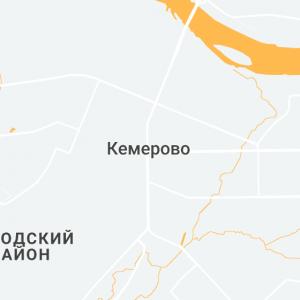 Средняя зарплата в Кемерово в 2019 году