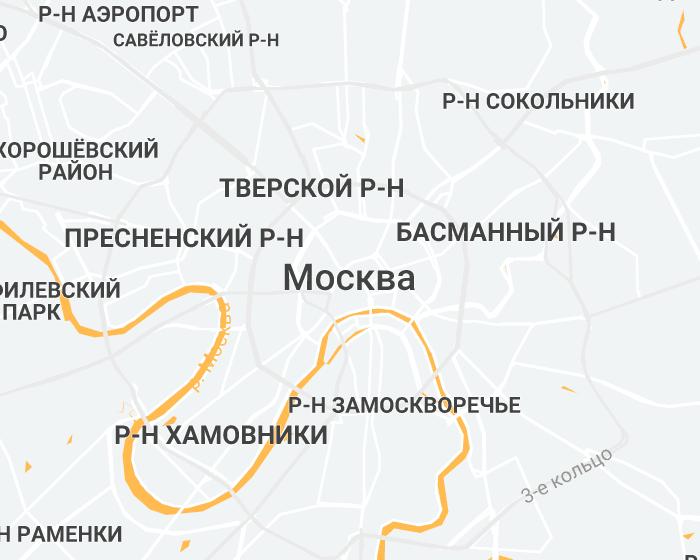 Средняя зарплата в Москве в 2019 году