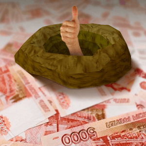 Как выбраться из кредитной долговой ямы